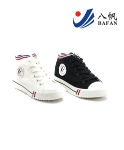 Women′s Fashion Flats Canvas Shoes (BFM0300) pictures & photos