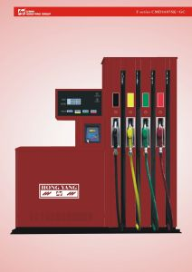 Fuel Dispenser (CMD1687SK-GC88) pictures & photos