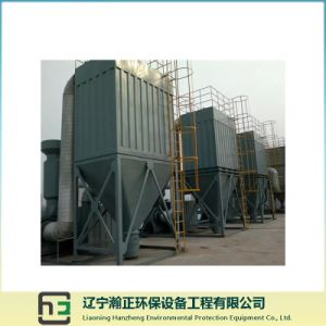 Reverse Blowing Bag-House Duster-Bag Dust Filter-Dust Collector pictures & photos