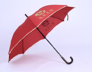 Advertising Umbrella (JS-033) pictures & photos