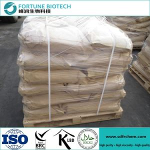 Food Additive CMC Carboxymethylcellulose Sodium Salt Price pictures & photos