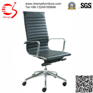 Fashion Design Conference Eames Office Chair (CY-C8089KTG)