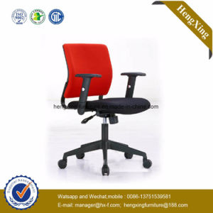 Middle Back Adjustable Arms Staff Clerk Cluster Chair (Hx-R0004) pictures & photos