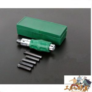 OEM Promotional Power Phillips Screwdriver Bits Set pictures & photos