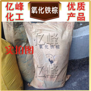 Industrial Grade Iron Oxide Brown, Inorganic Pigment for Ceramic, Coating, Building Material and Rubber, etc. pictures & photos