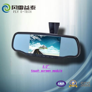5.0 Inch Touch Screen Module pictures & photos
