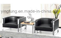 Modern Style Waiting Room PU Leather Office Sofa (SF-6027) pictures & photos