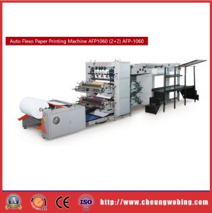 Afp-1060 New Book Automatic Paper Flexoraphic Printing Machine (2+2) pictures & photos
