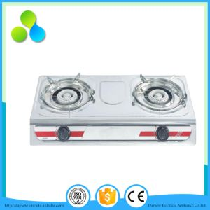 Lowest Gas Stove Price in Saudi Arabia pictures & photos