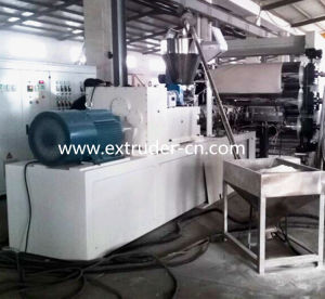 Factory Sell PVC Plastic Sheet Making Machine pictures & photos