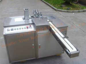 Paper Sleeving and Wrapping Machine for Eraser and Sharpener pictures & photos