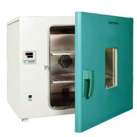 Hot Air Sterilizer Table Top Automatic Rapid Sterilizer-Class B Fan Inside Automatic Machine pictures & photos