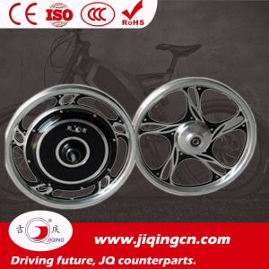 16 Inch Electric Bicycle Parts Brushless Motor with ISO pictures & photos