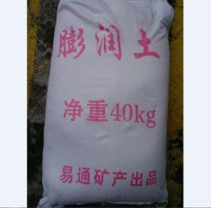 Ceramic Coating of Calcium/Sodium Bentonite pictures & photos