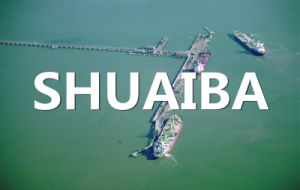 Ocean Freight From Qingdao, China to Shuaiba, Kuwait pictures & photos