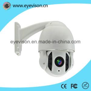1/3 Inch 1080P Tvi PTZ IR Medium Speed Dome Camera pictures & photos
