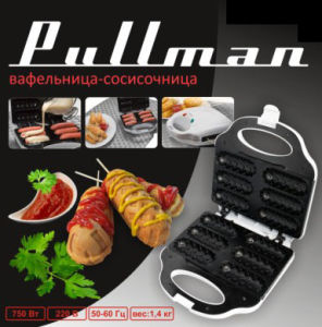 Hot Sale Barbecue Cooker Pullman pictures & photos
