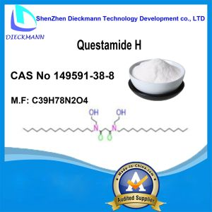 Bishydroxyethyl Biscetyl Malonamide CAS No 149591-38-8 for Cosmetic Moisturizer pictures & photos
