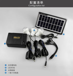 Solar Home System for Home Emergency Usage pictures & photos