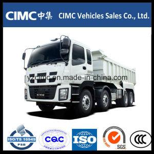 Isuzu Qingling Vc46 Dump Truck/Tipper Truck pictures & photos