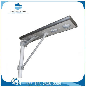 Factory Price Aluminum Lampshade Outdoor Garden All in One Solar Street Light pictures & photos