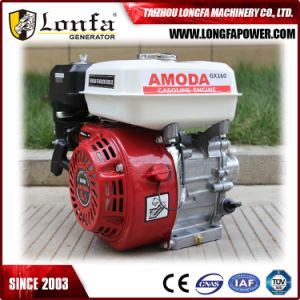 Taizhou Gasoline Engine 5.5HP Price with Thread Shaft Amoda pictures & photos