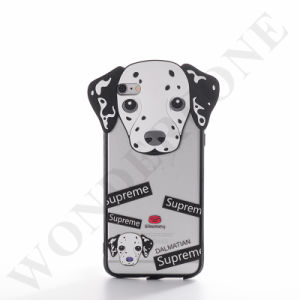 2 in 1 PC+ Silicon More Beautiful Cute Pattern Cell Phone Case pictures & photos