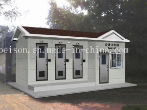 Mobile Prefabricated/Prefab Convenient Public Toilet/House pictures & photos