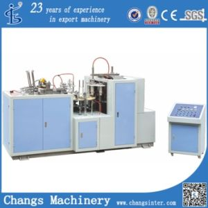 Jbz-a Single-Side PE Coated Paper Cup Forming Machine pictures & photos