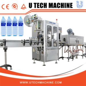 Automatic Bottle Neck Sleeve Shrinking Label Machine pictures & photos