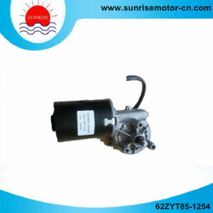 62zyt85-1243 12VDC 1: 59 Gear DC Motor pictures & photos