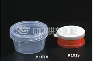 Disposable Stool Container with Stick pictures & photos
