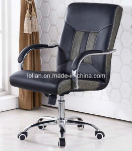 Office Chair with Rotary Base pictures & photos