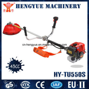 2015 Hot Sale Professional 2 Stroke Backpack Gasoline Brush Cutter pictures & photos