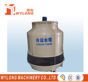 20 Ton Water Cooling Tank