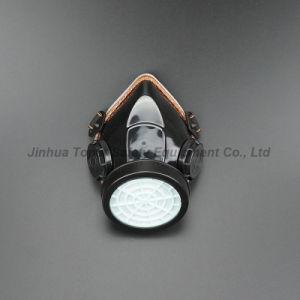 Dual Filter Reusable Dust Respirator Face Mask (DM302) pictures & photos