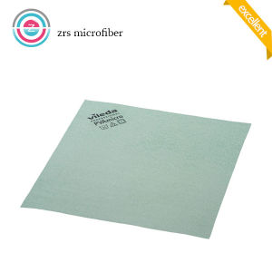 Printed Microfiber Eyeglasses Cleaning Cloth