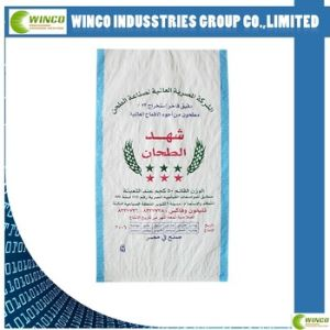 High Quality Agriculture PP Woven Bag Rice Bag 50kg Cement PP Woven pictures & photos