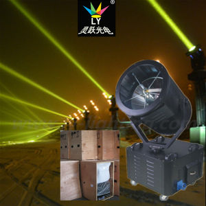 Outdoor IP 65 Moving Head Beam 5000W Sky Search Light pictures & photos
