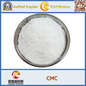 9004-32-4/Food Grade CMC/High Quality CMC Supplier