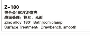 "Z-180 Zinc Alloy 180"" Bathroom Clamp pictures & photos"
