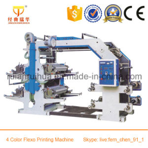 Color Registeration Roll Newspaper Printing Machine pictures & photos