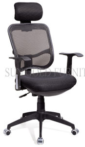Classic Mesh Office Chair with Wheels (SZ-OCA2024) pictures & photos