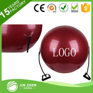 Small Anti-Burst Yoga Gym Ball with Latex Handle and Custom Logo