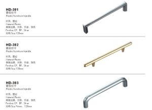 Plastic Handle for Furniture and Cabinet pictures & photos