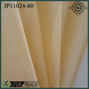 Nylon Silk Fabric White Colour Digital Printing Media Good for Digital Printing Media