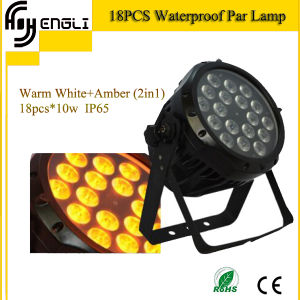 Hot DMX 200W IP65 Waterproof 18PCS LED PAR Lights pictures & photos