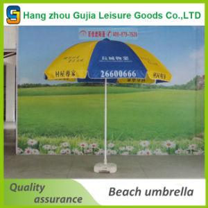 OEM Custom Outdoor Sunshade Beach Garden Parasol pictures & photos