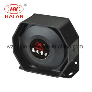 Police Fire Emergency Octangle Electronic Horn (D-100W/150W) pictures & photos