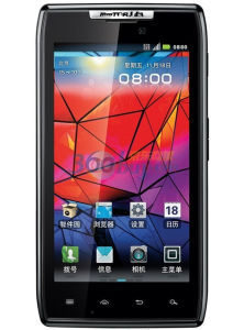 Original Brand Mobile/Cell/Smart/Cellular Phone Razr Xt910 pictures & photos